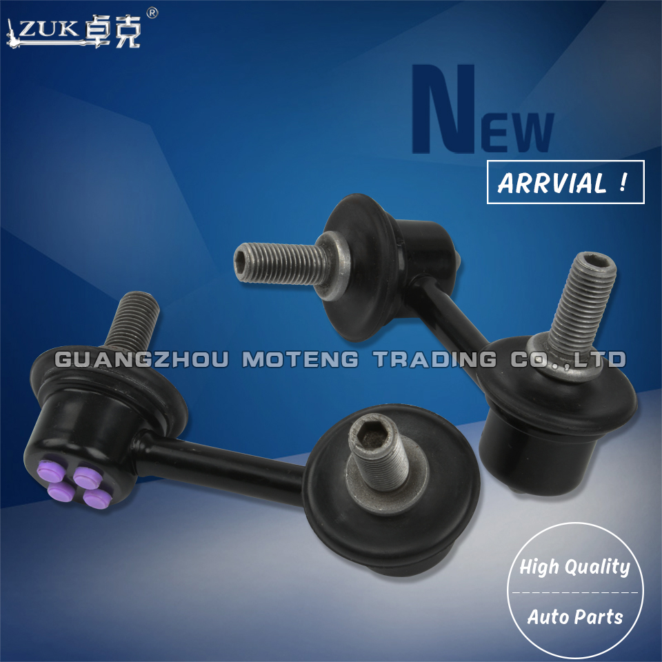 Zuk 2pcs Front Anti Roll Bar Stabilizer Link For Honda Civic Fa1 Fd1 1992 Prelude Arm Left Right Fd2 2006