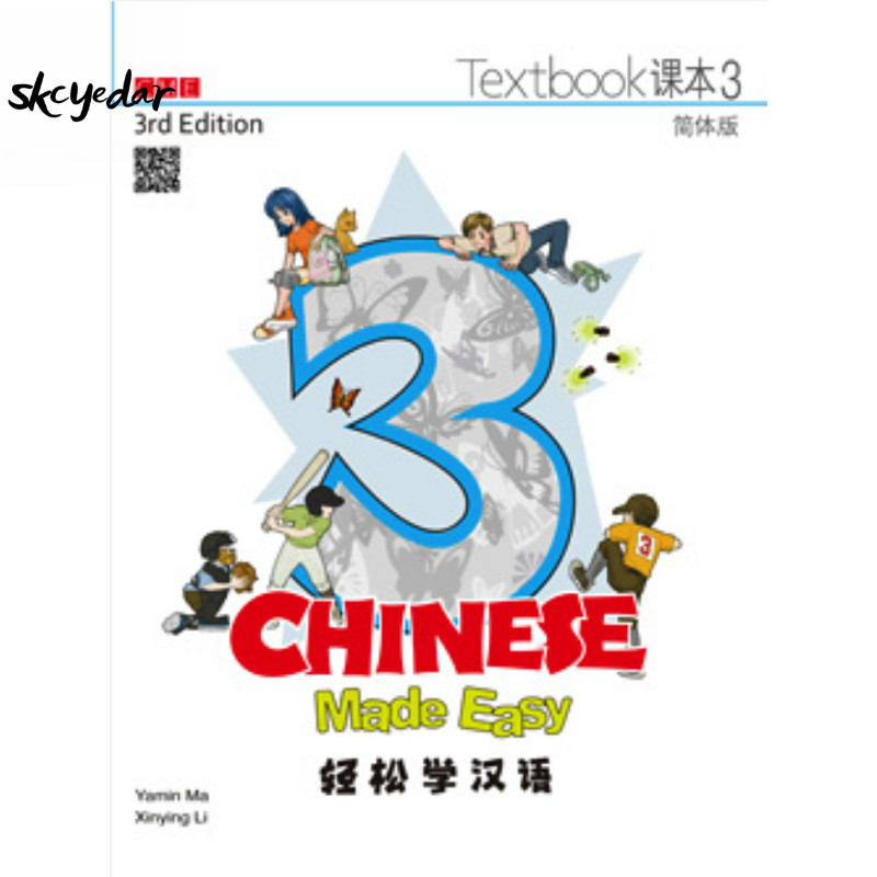 Chinese Made Easy 3rd Edition Book 3 Textbook English&Simplified Chinese Version For Chinese Study Publishing Date :2015-01-04