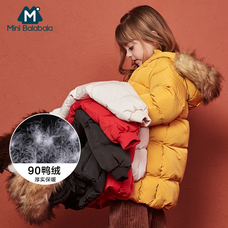 New Girls Coat For Girl Winter Jacket For Baby Girl Toddler Long Jackets Kids Parka Outerwear