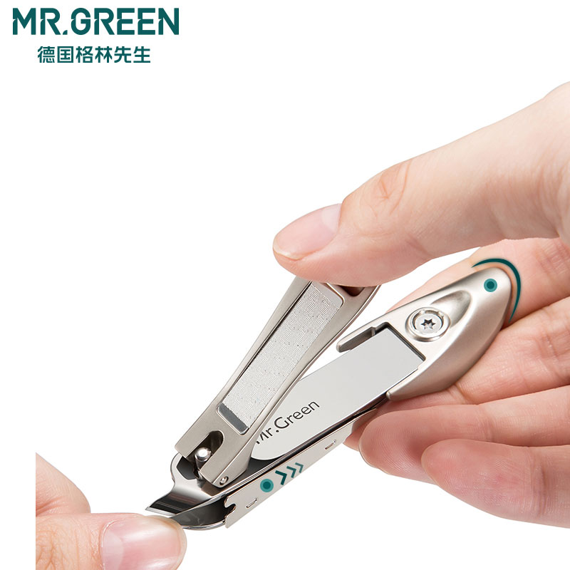 Image 4 - MR.GREEN oblique nail clippers high quality stainless steel repair dead skin  finger plier Medium Nail chip storage-in Clippers & Trimmers from Beauty & Health