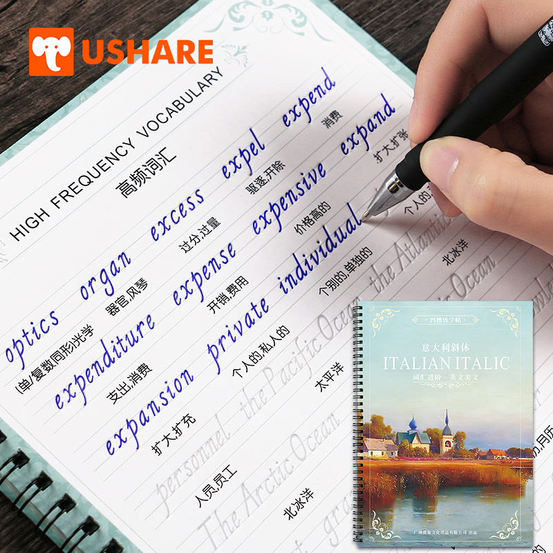 USHARE School Copybook For Calligraphy 3 Pcs/set English Copybook For Kids Learning Writing Supplies Copybooks Support For Reuse