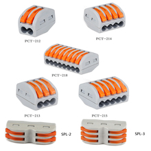 Free shipping 5pcs 2pin 3pin 4pin 5pin 8pin led Connector Conductor Terminal Block light connector Universal Compact Wire