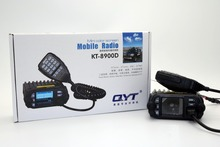 QYT Mini car radio KT-8900D VHF/UHF dual band 25W 200CH transicever vehicle mounted walkie talkie for self-driving travel