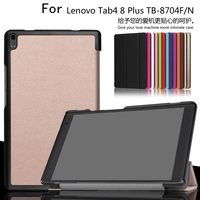 slim-magnetic-folding-flip-pu-case-cover-for-lenovo-tab-4-8-plus-80-inch-tablet-tb-8704f-8704n-skin-case-film
