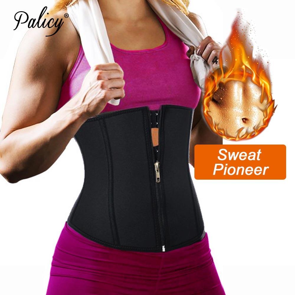 Women Neoprene Tummy Control Waist Trainer Corset Belt
