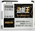 3000 mah teléfono móvil bb99100 batería para teléfonos htc google g5 g7 nexus one desire t9188 a8181 a8180 t8188 del dragón
