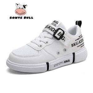 Image 1 - 2019 wiosna/lato nowe buty do biegania dla dzieci oddychające buty dla chłopców na co dzień moda Magic Post buty sportowe dla dzieci rozmiar 26 39
