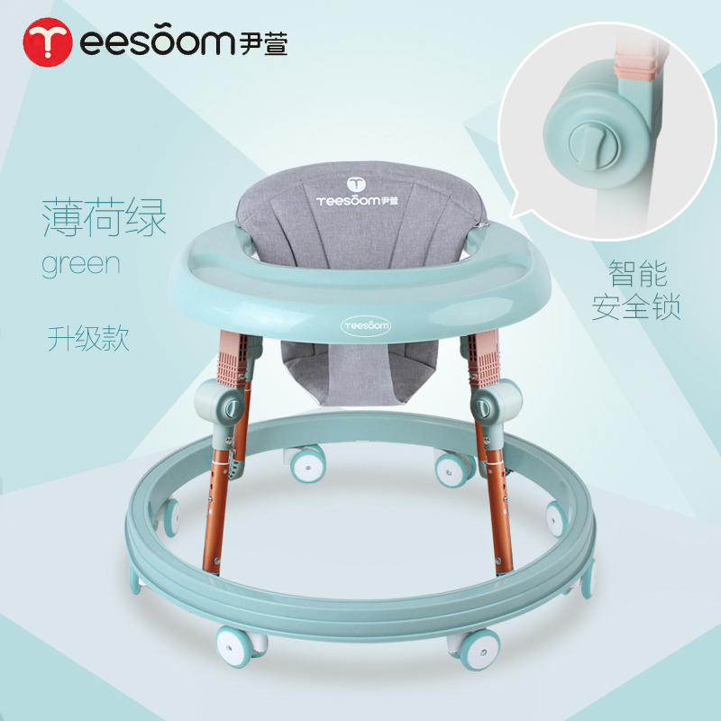 Baby Walker 6-18 Months Baby Hand Pushable Folding Anti-rollover Multi-function Smart 7-speed Adjusting Walker with smart Lock