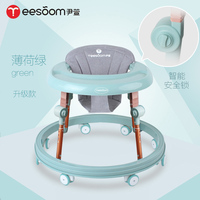 Baby Walker 6 18 Months Baby Hand Pushable Folding Anti rollover Multi function Smart 7 speed Adjusting Walker with smart Lock