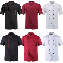 Double Breasted Short Sleeve Mesh Patchwork Breathable Chef Jacket Summer Tshirts Work Uniforms Restaurant Kitchen Cook Clothing