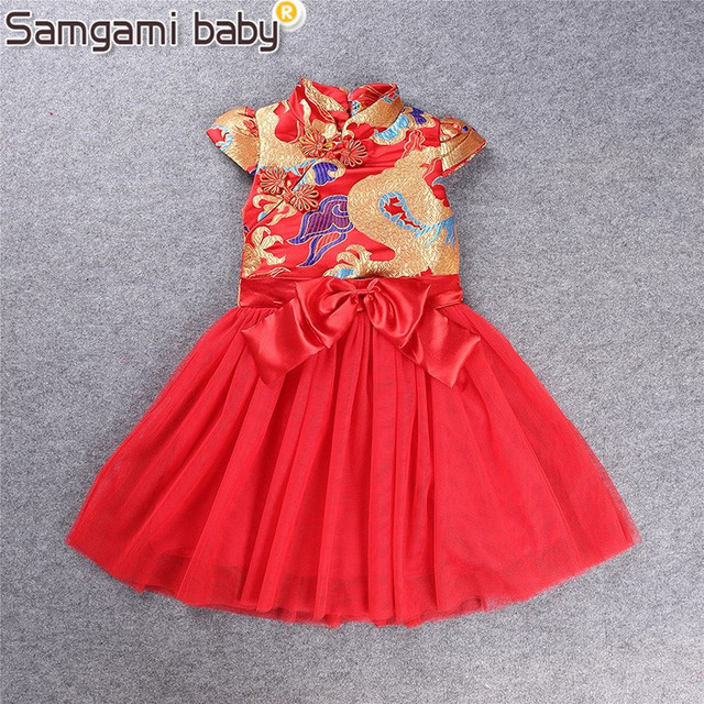 caaa80cca3d0 SAMGAMI BABY Girls Trend V Collar Dress Chinese Classical Red Dress Festive  Celebration of the New Year For 2-7Y