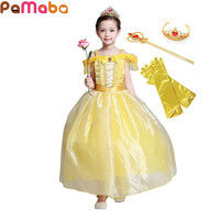 PaMaBa Cute Princess Dresses For Girls Delicate Halloween Cosplay Costume Beauty And The Best Belle Dress