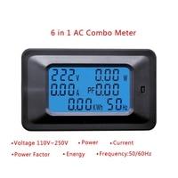 20/100a ac lcd digital painel medidor de energia watt monitor tensão kwh voltímetro amperímetro|Medidores de energia| |  -