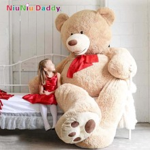 200 սմ մեծ չափի ԱՄՆ-ի Teddy Bear Large Bearskin Costco Bear- ը