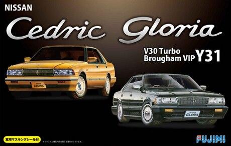Nissan Cedric Gloria V30 Turbo Y31 1/24 Car Model 03949