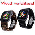 "42mm 3 Points high quality Wood Strap Gold Plated Protective Case Cover Watch Bands for Apple Watch Watchband fit 3.93""-8.07"""