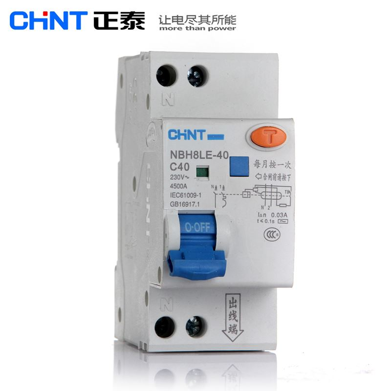 CHINT NBH8LE-40 1P+N RCCB Residual Current Circuit Breaker Leakage Protection 40A DPN DZ267 DZ30 Leakage Switch ELCB