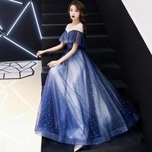 Star Skirt Chinese Oriental Wedding Female Noble Cheongsam Off Shoulder Evening Dress Elegant Modern Celebrity Banquet Dresses
