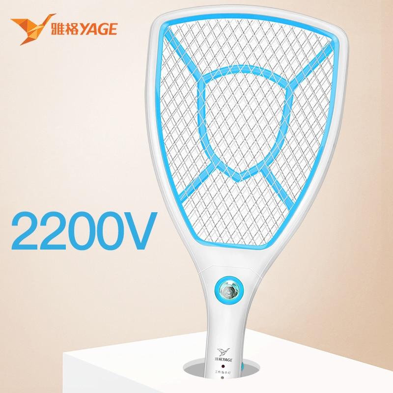 YAGE Electric Mosquito Swatter Repeller Repektues i Insektit Refuzues - Produkte kopshti
