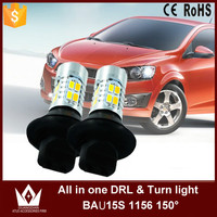 Guang Dian Gold Color 20W PY21W Car Led S25 BAU15S 1156 150degree LED DRL Daytime Running