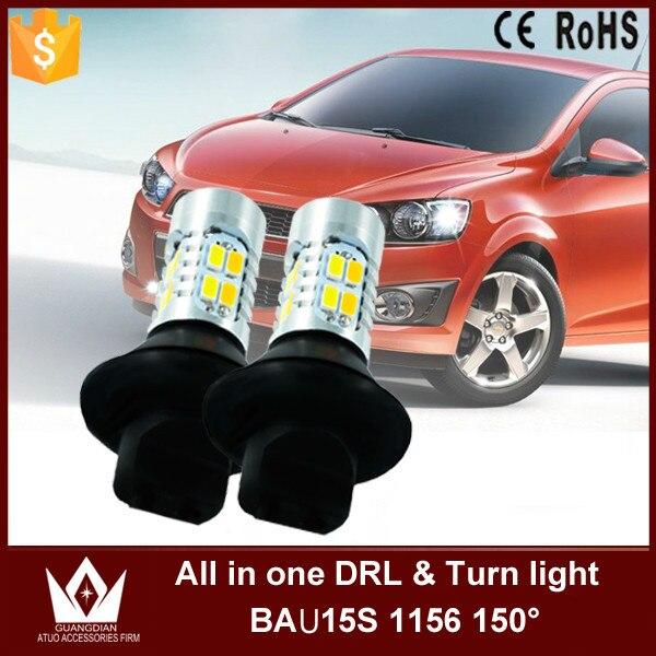 ФОТО Guang Dian car led light Gold color Daytime Running Lights & Front Turn Signals PY21W car led S25 BAU15S 7507 1156 DRL LED
