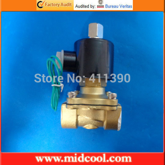 3/4 Electric Solenoid Valve 220 Volt, Water, Diesel normally open AC220V 3 8 electric solenoid valve water air n c all brass valve body 2w040 10 dc12v ac110v