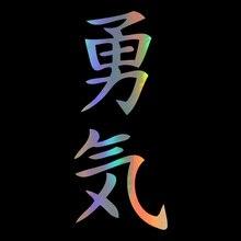 Paling Keren Wallpaper Tulisan Jepang Hitam Putih - Rouge ...