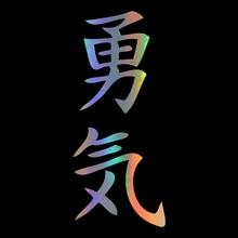 Wallpaper Keren Tulisan Jepang