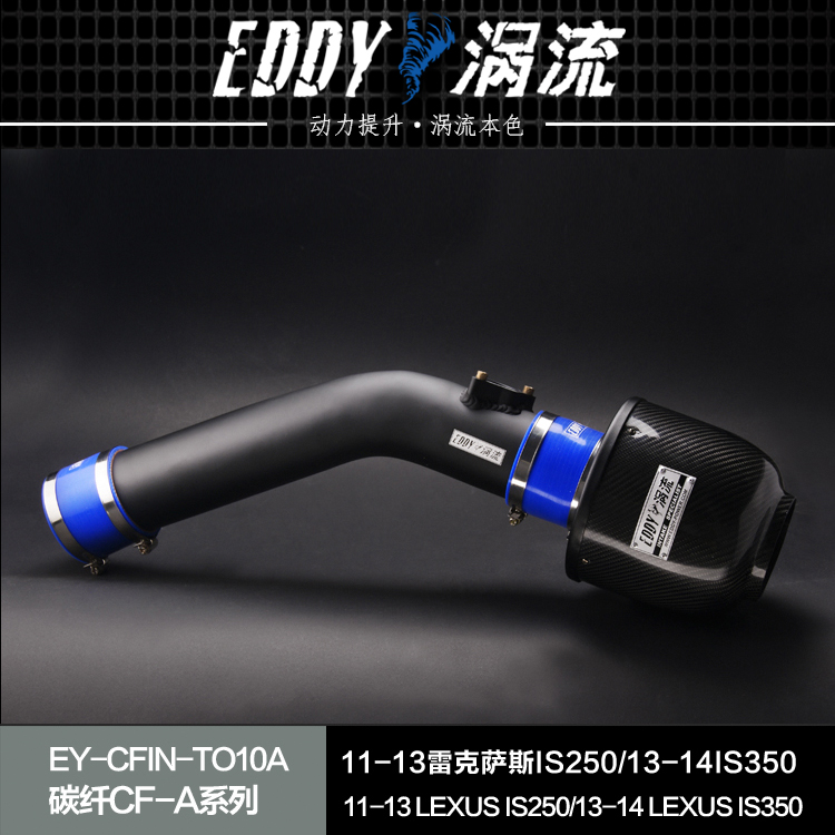 Top High Flow Power Up For LEXUS IS250, IS300, IS 200T IS350 Intake Air Filter Carbon Fiber Filter Intake System