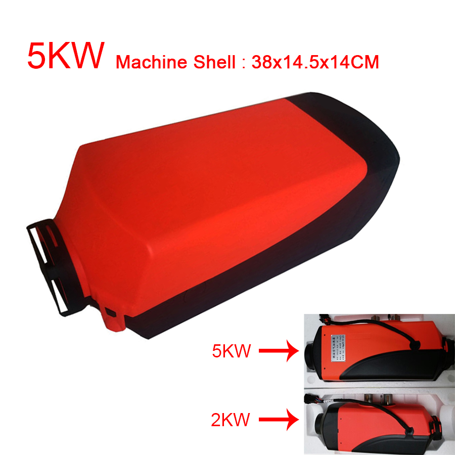5KW Air Heater Parking Shell Black+white/Red random color For Webasto Eberspacher replacement