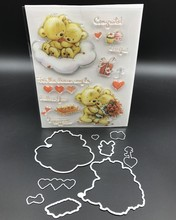 Cute Bear Metal Cutting Dies and stamp Stencils for DIY Scrapbooking/ Decorative Embossing DIY Paper Cards Making A557