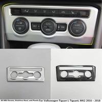 For Volkswagen Tiguan L TiguanL MK2 2016 2017 2018 Garnish Cover Detector Trim Middle Air Conditioning