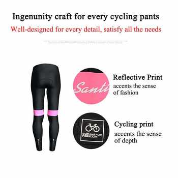 Santic Women Cycling Pants Winter Fleece Thermal Windproof Bike Trousers Mountain Road Bike Bicycle Pants Cycling Clothing S-XXL