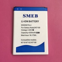 100 SMEB High Capacity Replacement Battery EB595675LU 4200mAh For Samsung GALAXY Note 2 N7100 E250 LTE