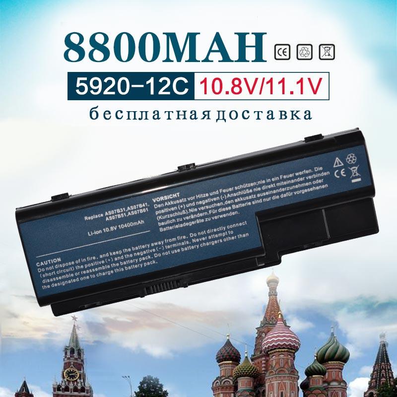 купить 11.1v 12 cells 8800mAh laptop battery For Acer Aspire 5739 5739G 5910G 5920 5920G 5930 5930G 5935 5940 5940G 5942 5942G 6530G онлайн