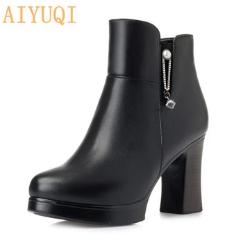 AIYUQI Female Ankle Boots Winter 2020 New Genuine Leather Women Booties Thick Wool Warm Fashion High-heeled Women Dress Boots aiyuqi winter boots women wool warm 2020 new genuine leather women booties ankle boots thick heel short boots women