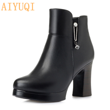 AIYUQI Female Martin Boots Winter 2019 New Genuine Leather Women Booties Thick Wool Warm Fashion High-heeled Dress