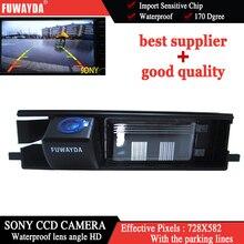 Fuwayda Sony CCD заднего вида автомобиля обратный резервный Камера С парковочные линии Водонепроницаемый Парковка превосходным для Toyota RAV4 2006- 2012