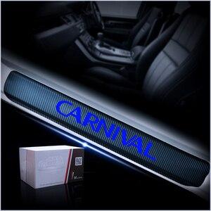 For KIA CARNIVAL Car Door Sill
