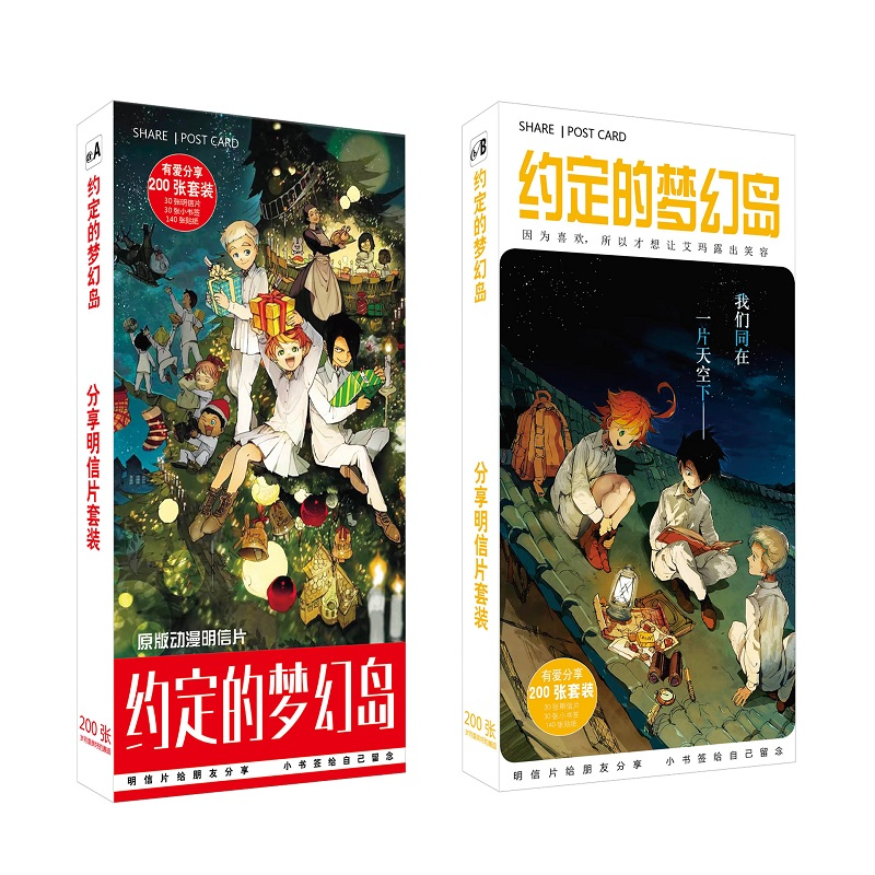 New 200Pcs/Set Anime The Promised Neverland Large Postcard Greeting Card Message Card Fans Gift