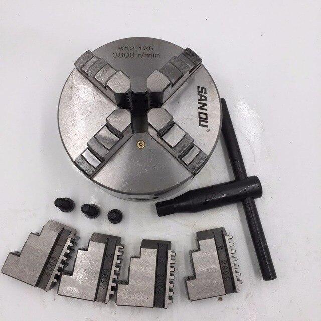 "5"" Lathe Chuck 125mm 4Jaw Self-centering Four Jaw Hardened Steel Plain Back CNC Lathe Metalworking"
