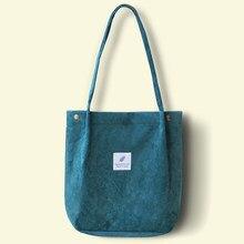 ce3ffc59d345 2018 Женская Вельветовая Холщовая Сумка-тоут женская Повседневная сумка на  плечо Складная многоразовая сумка для покупок пляжная.