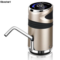 Kbxstart Portable Electric Water Pump Dispenser Touch Control Faucet USB Charging Intelligent Pump Tap Water Pumping Device
