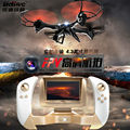 Large FPV Drone UDI 818S Drone With HD 500W Camera Oversized Wifi Remote Control Quadcopter Real Time Helicopter