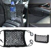 New Arrival Black Car Auto Elastic Nylon String Storage Bag Seat Hanging Net Bag Pouch Organizer