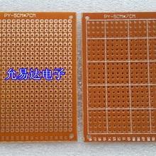98-25 10 шт. 5x7 см Прототип бумага PCB универсальная печатная плата