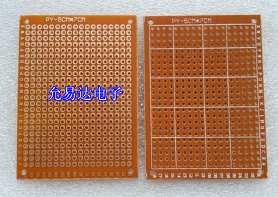 98-25 Free Shipping 10pcs 5x7cm Prototype Paper PCB Universal  Circuit Board