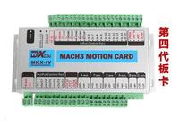 MACH3 Control Card CNC Controller Engraving Machine Card Interface Board 3Axis Board