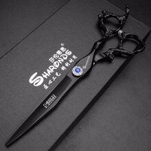 7.0 polegada tesoura de corte cabelo cabeleireiro profissional de aço inoxidável tesouras de desbaste do cabelo salão barbeiro tesoura