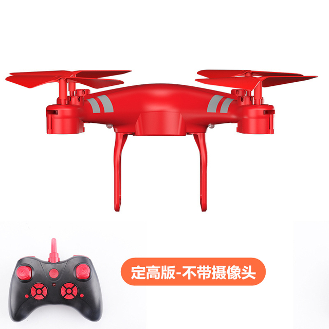 Flow Quadrocopter Altitude mini drone with Camera Hd Wifi Fpv RC Helicopters 25 Minutes 1800mah Battery Life  gift for boy
